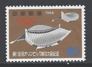 Japan Sc # 824 mint never hinged (RC)