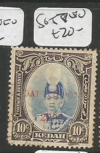 Malaya Jap Oc Kedah SG J7 VFU (7cxr)