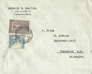 Greece 1400D King Paul I Anniversary with 600D Return of the Dodecanese 1953 ...