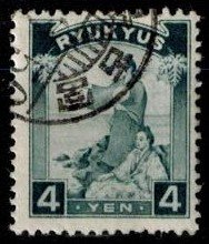 Ryukyus 12 used VF