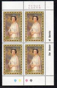Isle of Man Sc 281 1985 £5 QE II stamp block of 4 mint NH