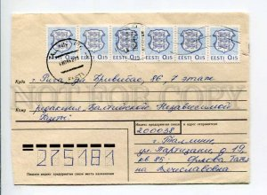 413076 ESTONIA to LATVIA 1992 year Tallinn Riga real posted COVER