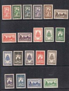 Laos 1954 Sc 18-37 set of 20 MH