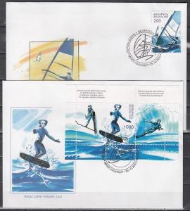 Belarus, Scott cat. 407-408. Water Sports issue. 2 First day covers.