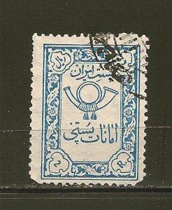 Persia Q38 Used