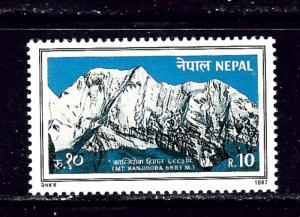 Nepal 462 MNH 1987 Mountains