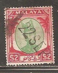 Malaya Trengganu SC   66  Used