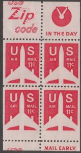 #C78A 7¢ SILLOUETTE OF JET AIRLINER MISCUT BL3474