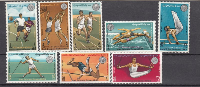 J26854 1963 kuwait set mh #214-21 sports