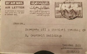 O) 1939 EGYPT, AIRPLANE OVER GIZA PYRAMIDS - SC C36 25m, POSTAL STATIONERY ORDIN
