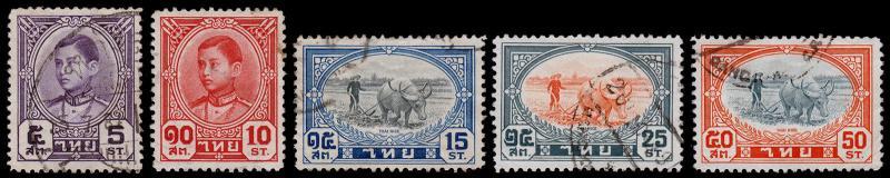 Siam - Thailand Scott 245-249 (1941) Used H F-VF