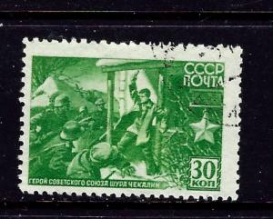 Russia 863A Used 1944 issue