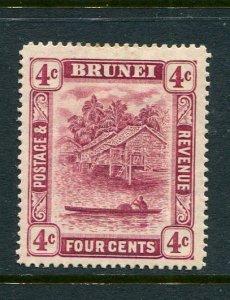 Brunei #20 Mint