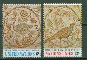 UNNY MNH 201-2 Art Birds At UN
