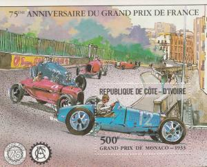 Ivory Coast #616  MNH   CV $5.75 (K669L)