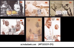 INDIA 2019 SALUTE TO MAHATMA GANDHI SET OF 6 PICTURE POSTCARDS WH SP. CANCL.