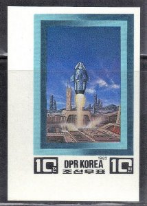 NORTH KOREA SCOTT# 2195  1982  **MNH** IMPERF.  SPACE  SEE SCAN