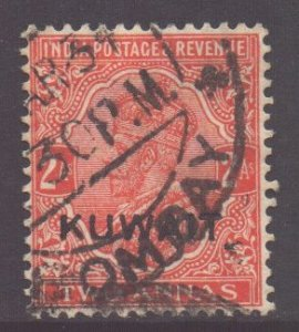Kuwait Scott 22 - SG19, 1929 George V 2a Red Postage & Revenue used