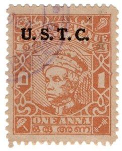 (I.B) India (Princely States) Revenue : Cochin Duty 1a (UTSC)