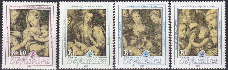 Seychelles #730-3  F-VF Unused CV $13.25 (Z5015)
