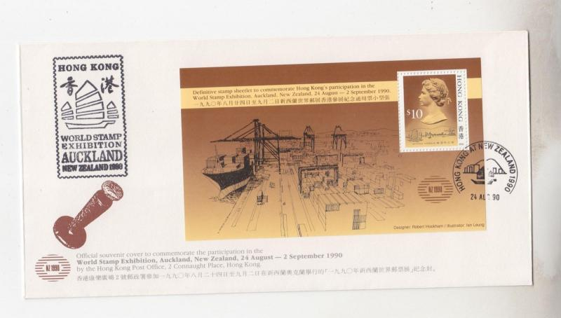 HONG KONG,1990 Auckland New Zealand Stamp Exhibition $10.00 Souvenir Sheet fdc.