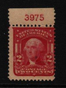 1903 Sc 319 MNH plate number single, Hebert CV $81