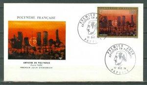 FRENCH POLYNESIA 1974  AIR   #C111...FDC