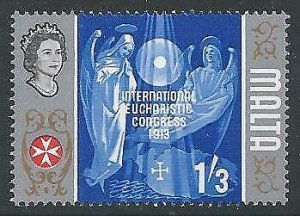 1965 1/3 Eucharistic Conference MISSING GOLD from centre. SG 341a.