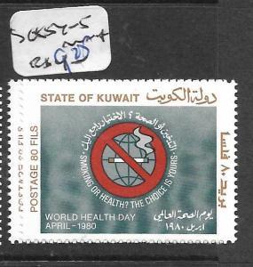 KUWAIT (P0403BB)  WORLD HEALTH DAY SG 854-5     MNH
