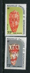 New Caledonia #521-2 MNH