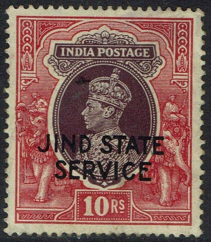 JIND 1937 KGVI SERVICE 10R