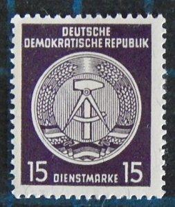 DDR, Germany, (2429-Т)