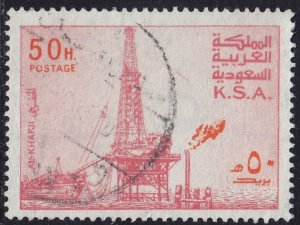 Saudi Arabia - 1976 - Scott #740 - used - Oil Derrick