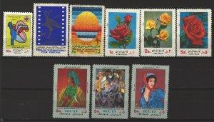 COLLECTION LOT # 5676 IRAN #1641-9 MH 1972 CV+$12.50