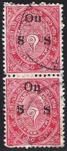 INDIA - TRAVANCORE ANCHEL - OVER PRINT ON S S USED PAIR - INDIA058DTA16