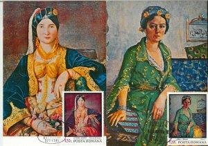 63860 - ROMANIA - POSTAL HISTORY: set of 6 MAXIMUM CARD 1971 -  ART  costumes