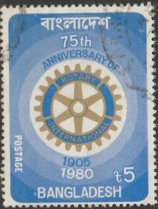 Bangladesh, #180 Used  From 1980