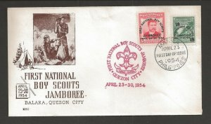 1954 Philippines Boy Scouts First National Jamboree FDC MSC