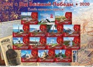 DONETSK - 2020 - WWII Heroes - Imperf 13v & Label Sheet - Mint Never Hinged