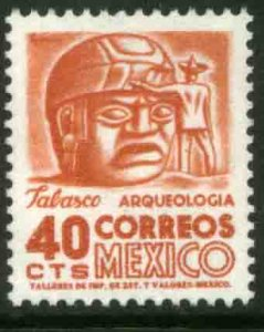 MEXICO 1055, 40c 1950 Def 7th Issue Fluor printing FRONT.MINT, NH. F-VF.