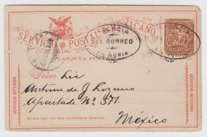 MEXICO 1895 PS MEPSI PC65 CARD AGENCIA DEL CORREO EN NORIA PMK SCHIMMER GRNTEE