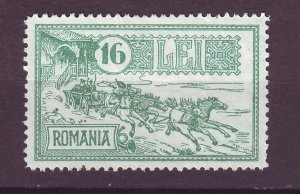 J25481 JLstamps 1932 romania mh #428 mail coach type