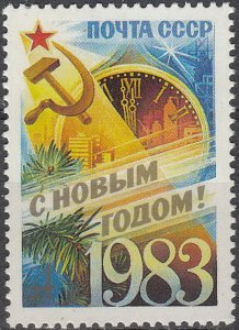 Stamp Russia USSR SC 5104 1982 New Year 1983 Soviet Union Moscow Red Square MNH