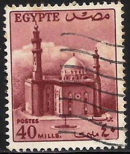 Egypt 1953 Scott# 335 Used