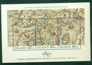 ICELAND #715 Souvenir sheet Maps, og, NH, VF, Scott $12.50