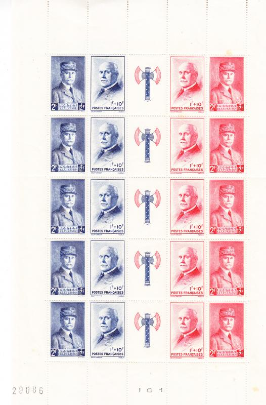 France Sheet 1943 Marshal Henri Philippe Petain Complete Sheet F/VF(**)