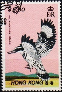 Hong Kong. 1988 $5 S.G.571 Fine Used