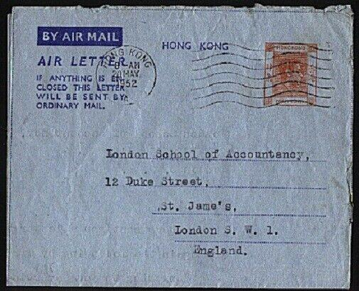 HONG KONG 1952 GVI 40c air letter commercially used to London..............95053