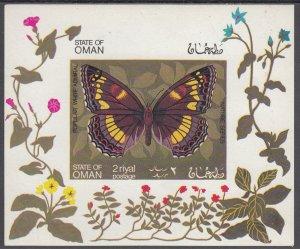 Oman, Unk (54-4), MNH, 1970, Butterfly