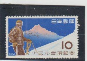 Japan  Scott#  631  MH  (1956 Mount Manaslu)